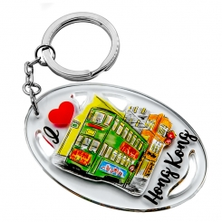 I Love Hong Kong Series Keychain - Hong Kong Tram